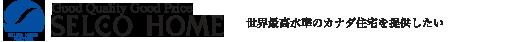 セルコホーム三島 株式会社西田工務店 logo